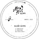 """Slow Riffs: Gong Bath / Virgo Dub / Peace Arch [12""""]"""