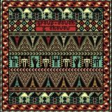 Group Doueh & Cheveu: Dakhla Sahara Session [LP]