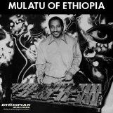 Astatke, Mulatu: Mulatu Of Ethiopia [CD]