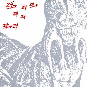Dinosaur L: 24/24 Music [2xLP]