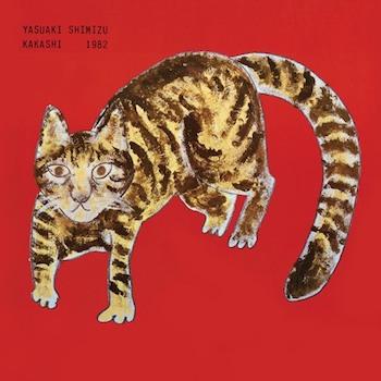 Yasuaki Shimizu: Kakashi [LP]
