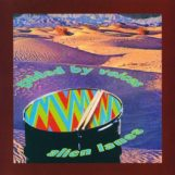 Guided By Voices: Alien Lanes — édition 25e anniversaire [LP coloré]