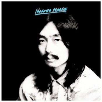 Haruomi Hosono: Hosono House [CD]