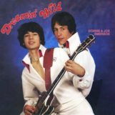 Emerson, Donnie & Joe: Dreamin' Wild – édition 40e anniversaire [LP bleu]