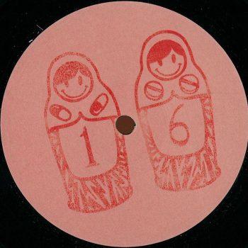 """Duplex: First Day EP – incl. remix par Steven Tang [12""""]"""