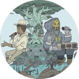 Nehruviandoom: Nehruviandoom [LP 'picture disc']