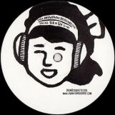 """Peggy Gou: Day Without Yesterday / Six o Six [12""""]"""