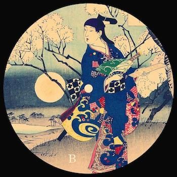 "Folamour: Oyabun EP [12""]"