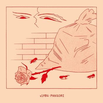 v1984: Pansori [LP]