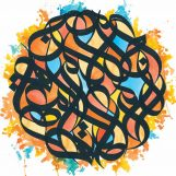 Brother Ali: All The Beauty In This Whole Life [CD]