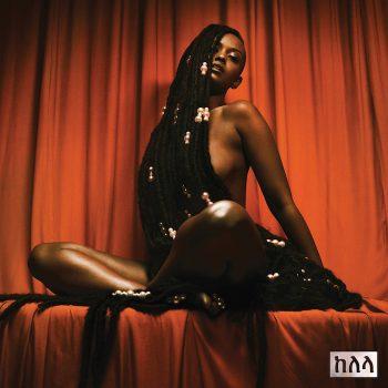 Kelela: Take Me Apart [CD]