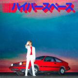 Beck: Hyperspace [LP argenté]