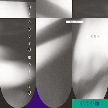 Sugai Ken: UkabazUmorezU [CD]