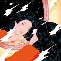 "Peggy Gou: Once [12""]"