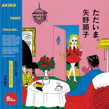 Akiko Yano: Tadaima. [CD]