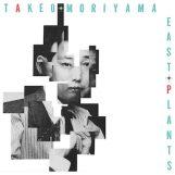 Takeo Moriyama: East Plants [CD]
