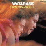 Fumio Itabashi: Watarase [LP]