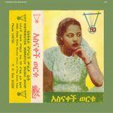Worku, Asnakech: Asnakech [CD]