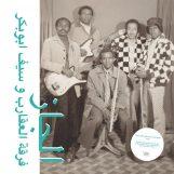 Seif Abu Bakr and The Scorpions: Jazz, Jazz, Jazz [LP]