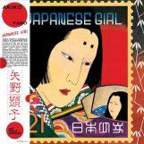 Akiko Yano: Japanese Girl [CD]