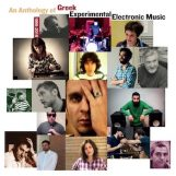 variés: An Anthology of Greek Experimental Electronic Music 1966-2016 [2xCD]