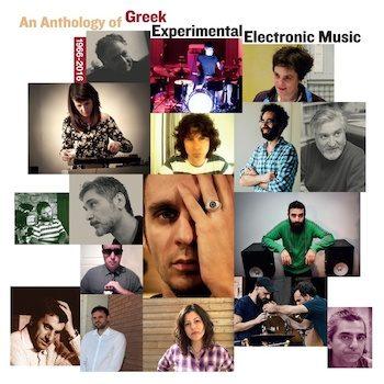 variés: An Anthology of Greek Experimental Electronic Music 1966-2016 [2xCD]