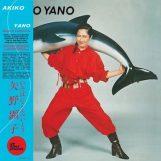 Akiko Yano: Iroha Ni Konpeitou [CD]
