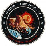 CEM3340: Compuphonic [LP]