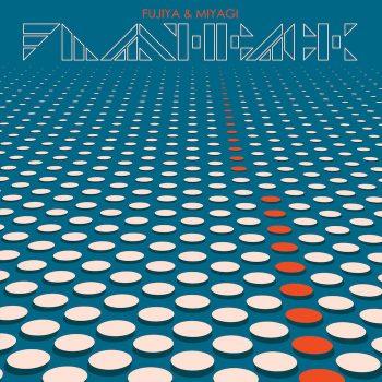 Fujiya & Miyagi: Flashback [LP coloré]