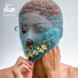 "Abdelwahed, Deena: Khonnar - Remixes [12""]"