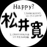 """Hiroshi Matsui: Samba De Howa Howa [12""""]"""