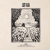variés: Seitō: In the Beginning, Woman Was the Sun [LP]