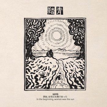 variés: Seitō: In the Beginning, Woman Was the Sun [CD]