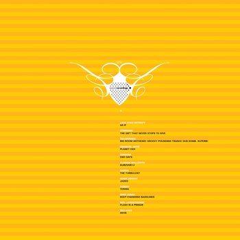 variés: Cocoon Compilation S [CD]