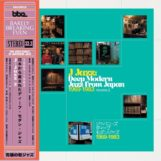 variés: J-Jazz - Deep Modern Jazz from Japan 1969-1983 Vol. 2 [CD]