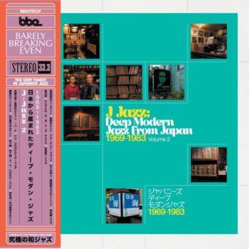 variés: J-Jazz - Deep Modern Jazz from Japan 1969-1983 Vol. 2 [CD]
