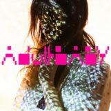 Kazu: Adult Baby [CD]