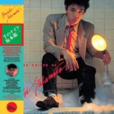 Ryuichi Sakamoto: Thousand Knives Of Ryuichi Sakamoto [CD]