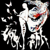 doon kanda: Labyrinth [CD]