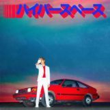 Beck: Hyperspace [CD]
