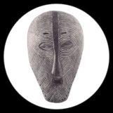 """Puma & The Dolphin: Primitive EP [12""""]"""