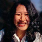 Akiko Yano: Gohan Ga Dekitayo [CD]