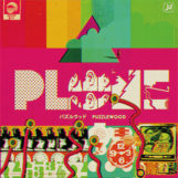 Plone: Puzzlewood [LP orange]