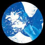 "SMBD: Purple Winds EP [12""]"