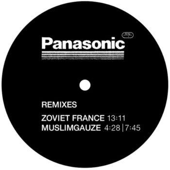 "Panasonic: Remix EP [12""]"