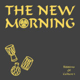 "New Morning, The: Riddims Of Culture 1 [12""]"