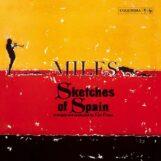 Davis, Miles: Sketches Of Spain [LP jaune 180g]