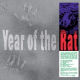 Exhausted Modern: Year of the Rat [LP]