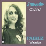 Fairuz: Wahdon [LP]