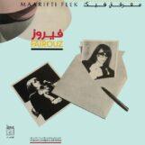 Fairuz: Maarifti Feek [LP]